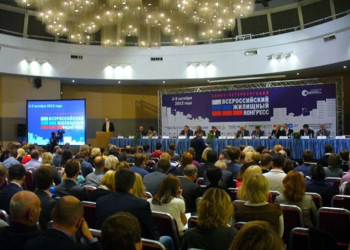1350290171_tendenciy-razvitiya-rynka-nedvizhimosti-na-plenarnom-zasedanii-kongressa